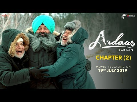 Ardaas Karaan Trailer Chapter 2 Gippy Grewal I 19 july 2019