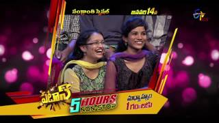 Patas | 14th January 2017 | Latest Promo | ETV Plus