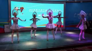 VII Российско-Китайские игры (Церемония закрытия)