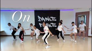 BTS - On/ 瑩瑩老師/ 兒童MV/每週六 14:30