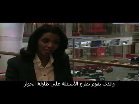 BBC's Zeinab Badawi about participatory debates