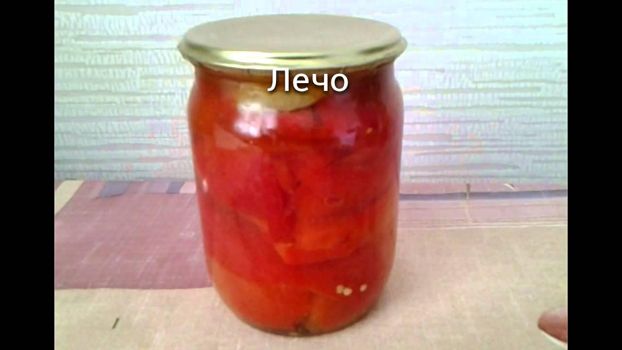 лечо из перца без помидор на зиму
