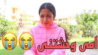 بنت يتيمه نفسها فى حضن امها فى عيد الام !!