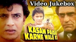 Kasam Paida Karne Wale - Songs Collection - Mithun Chakraborty - Bappi Lahiri - Best Hindi Songs