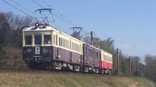 琴電レトロ電車特別運行!2020.2.23