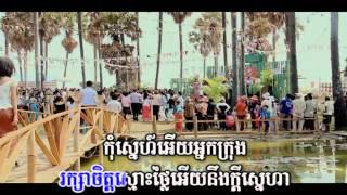 Town vol.5- Khmer New Year 2012(Kem/Sophea)