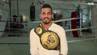 بطل العالم السعودي في رياضة