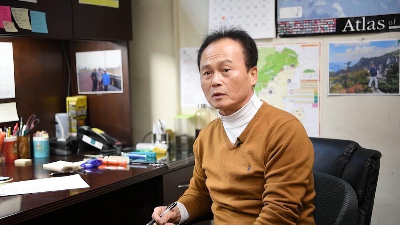 AFN Daegu - Pacific Spotlight: Ki-Sook Son - YouTube