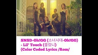 Girls' generation-oh!gg - (lil' touch) lyrics color coded /rom/