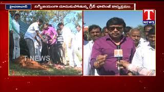 ప్రతి ఒక్కరూ మొక్కలు నాటాలి : మ్యూజిక్ డైరెక్టర్ కోటి | హైదరాబాద్ |Tnews Telugu
