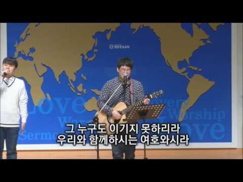 2017.03.09 워십플로잉 목요정기집회