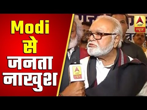 People Are Unhappy With Modi Government: Chhagan Bhujbal   ABP News