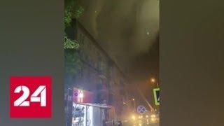 На юге Москвы горит жилой дом - Россия 24