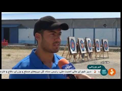 Iran Recurve Archers national team, Noshahr port كمان داران تيم ملي ريكرو بندرنوشهر ايران
