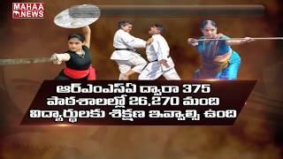 Martial Arts Training Started For Students In Telangana And Andhra Pradesh | MAHAA NEWS