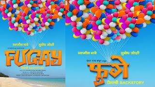 Fugay  Upcoming Marathi Movie  Teaser Poster  Swwapnil Joshi & Subodh Bhave