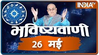 Top Daily horoscope - Astrology & Zodiac Sign  Similar Apps