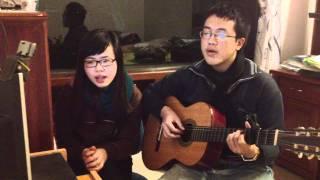 Riêng mình em -*Acoustic) - Miu Lê - Cover