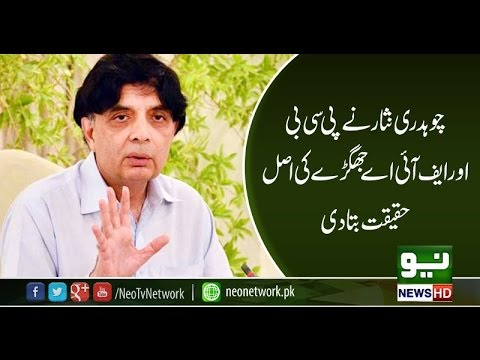 If global social media continues on same path, will take strictest action: Nisar