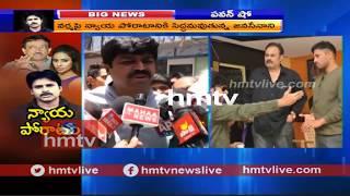 Janasena Spokesperson Addepalli Sridhar Speaks To Media Over Pawan Kalyan Protest | hmtv