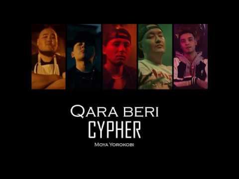 Qara Beri Cypher/ Color Coded Lyrics