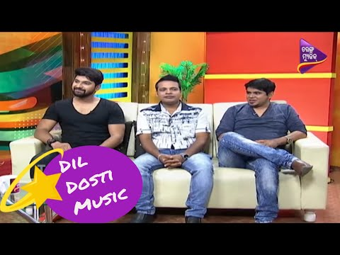Dil Dosti Music Ep 395 | Baidyanath | Tariq Aziz | Jayjeet | Local Toka Love Chokha - New Odia Film