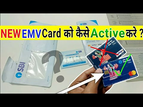 How to Activate New SBI EMV Chip Debit/Atm Card ? in hindi