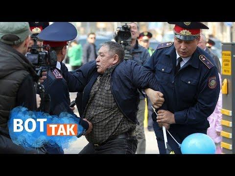 Массовые задержания и блокировка интернета в Казахстане