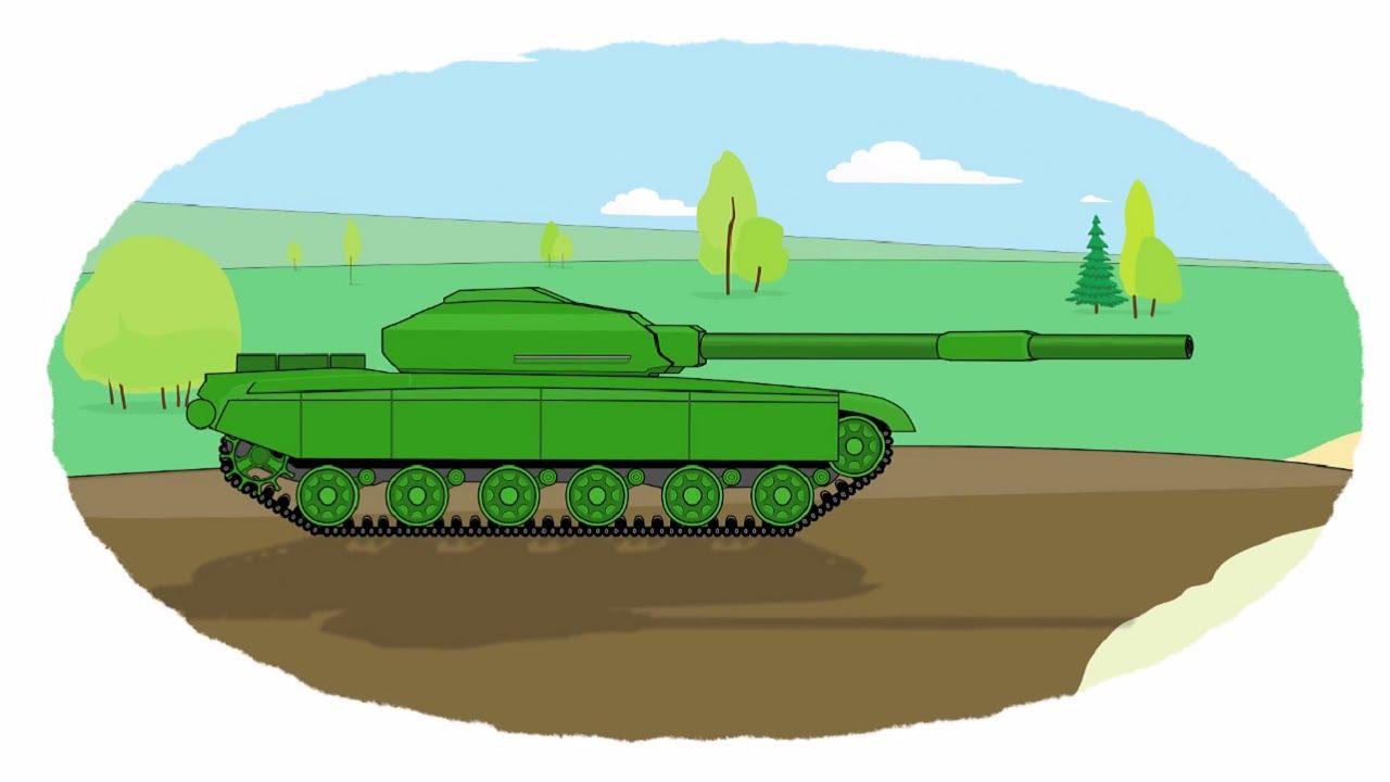 мультик раскраска учим цвета военная техника бронетранспортер танк катер