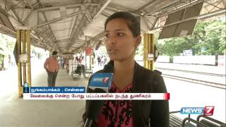 Rail passengers request to fix CCTV Cameras in Nungambakkam railway station | News7 Tamil