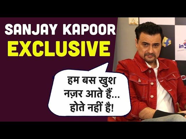 Sanjay Kapoor ने बताई सोशल मीडिया की सच्चाई, जो दिखता है वैसा होता नहीं   Divya Dutta
