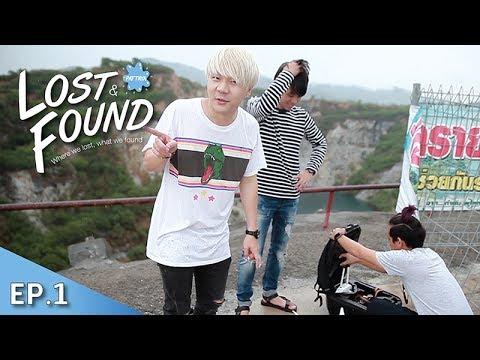 Lost & Found : Thailand – Pattaya เที่ยวพัทยา…ซ่าสุดติ่ง EP.1