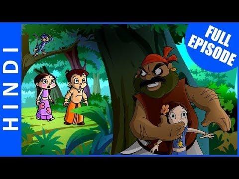 Princess Kidnapped  Chhota Bheem Full Episode in Hindi