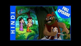 Princess Kidnapped - Chhota Bheem Full Episode in Hindi