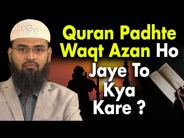 Koi Quran Ki Tilawat Kar Raha Ho Aur Azan Ho Jai To Kya Kare By Adv. Faiz Syed Travel Video