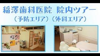 長崎県長崎市、長崎市の玄関口、長崎駅前で開業以来40数年を数える稲澤...