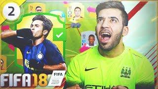 فريقنا الى العالمية نجم ارجنتيني جلااد وخصوم اقوياء 🔥  #2 فيفا18   FIFA 18 Ultimate Team