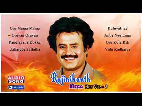 Rajinikanth Mega Hits | Rajini Tamil Hit Songs | Vol 3 | Audio Jukebox | Ilayaraja | A R Rahman
