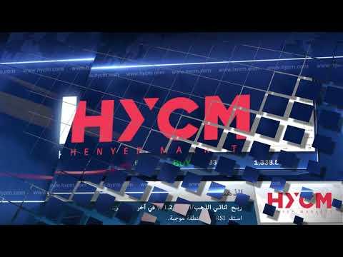HYCM_AR - 18.02.2019 - المراجعة اليومية للأسواق