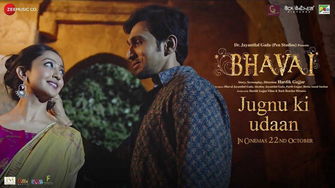 Bhavai - Jugnu Ki Udaan | Pratik G, Aindrita R | Hardik G | Pen Studios | 22nd Oct