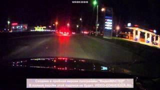 18.04.2015 таганрог ул москатова