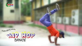 HIP HOP DANCE    # 01#  dance & choreography  by  BARUN        amazing dance video