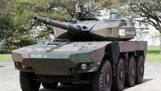 防衛省、機動戦闘車の試作車両公開=最高時速100キロ、105ミリ砲備えた8輪車 thumbnail