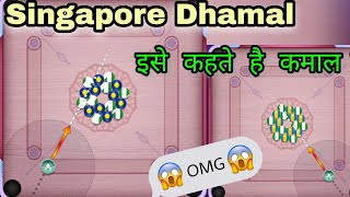 Carrom Pool Singapore Plaza Gameplay | Carrom Disc Pool | Carrom Pool Game | Carrom Pool Singapore screenshot 5