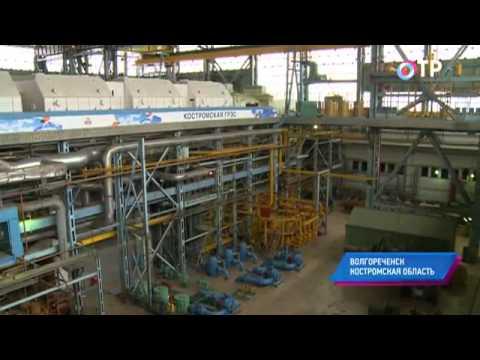 Малые города России: Волгореченск - здесь находится самый большой в мире энергоблок