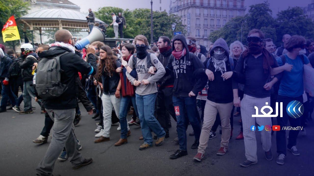 """صورة فيديو : """"مظاهرات حاشدة في جميع أنحاء فرنسا ضد إجراءات الحكومة بشأن """"كورونا"""