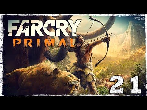 Смотреть прохождение игры Far Cry Primal. #21: Охота на ледоволков.