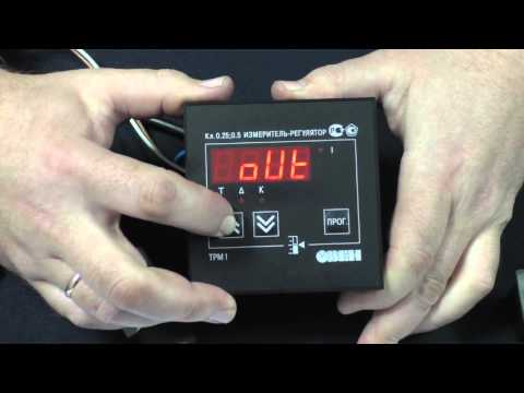 Подключение токовых датчиков к ТРМ1