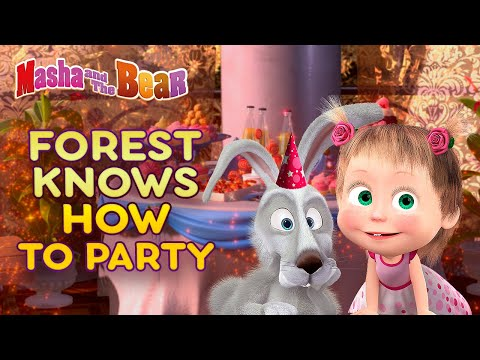 Masha and the Bear  FOREST KNOWS HOW TO PARTY!  Best episodes collection