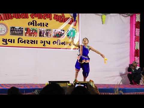 Shraddha ADIVASI /Bhinar/Vansda/Navsari/Gujarat